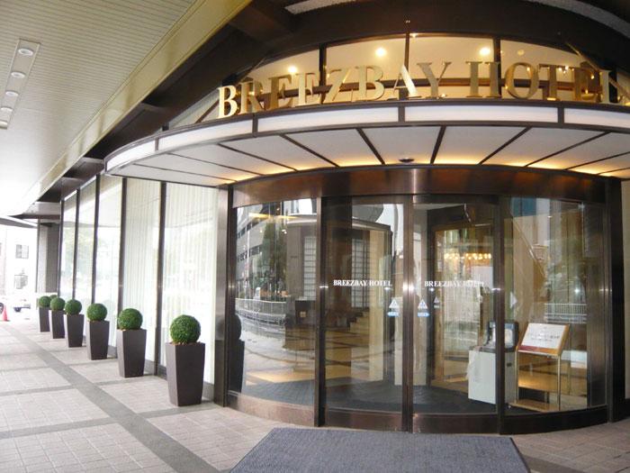 ブリーズベイホテル